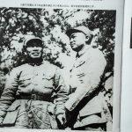 八路军朱德总司令和彭德怀副总司令来到太行山,指导创建根据地的工作。