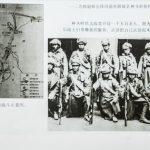 神头岭伏击战共歼敌一千五百余人。图为战斗结束后战士们用缴获的服装、武器把自己武装起来。