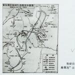 """粉碎日军""""九路围攻""""示意图。"""