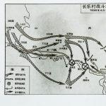 1938年4月16日,长乐村战斗示意图。