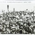 """一九三八年五月,晋东南各界人民集会热烈庆祝粉碎日军""""九路围攻""""的胜利。"""
