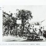"""在粉碎日军""""九路围攻""""中缴获的部分战利品。"""