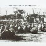 一二九师师部召开排以上干部大会,进行反摩擦战斗动员。