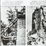 一九四五年六月三十日,安阳战役中攻克敌据点