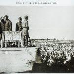 刘伯承、邓小平、薄一波等领导人在邯郸检阅南下部队。