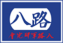 Banner Add