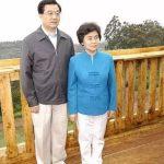 胡锦涛与夫人刘永清