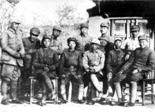 五师部分领导干部在鲁南--王秉璋(左六)