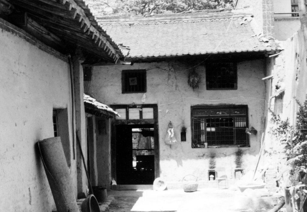 李达故居—陕西省宝鸡地区眉县横渠镇崖下村