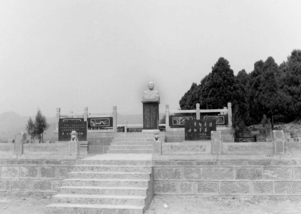 李达逝世后,骨灰安放在了太行山区河北涉县的将军岭上。