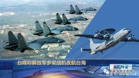 """振奋:昨晚,美军轰炸机,被解放军歼—20雷达""""战斗锁定""""!"""