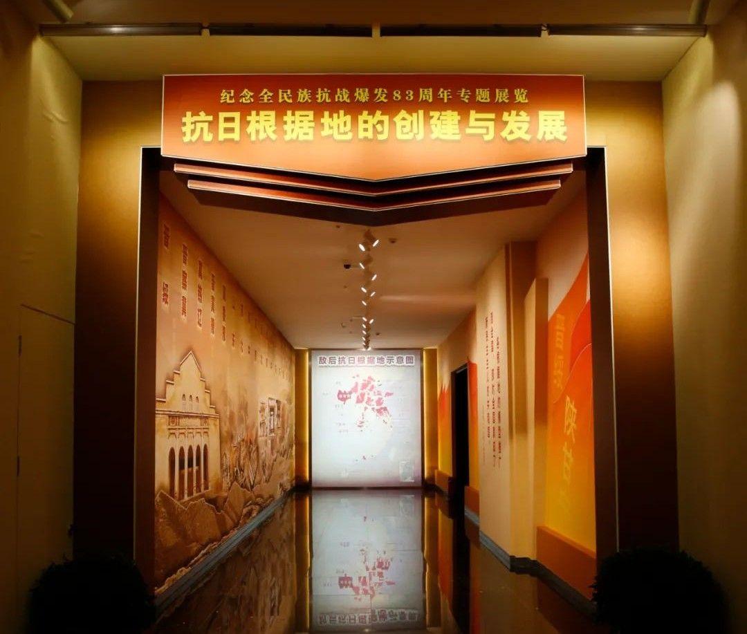 勿忘九一八,抗战馆联合10家革命类纪念(博物)馆联合推出《抗日根据地的创建与发展》专题展览
