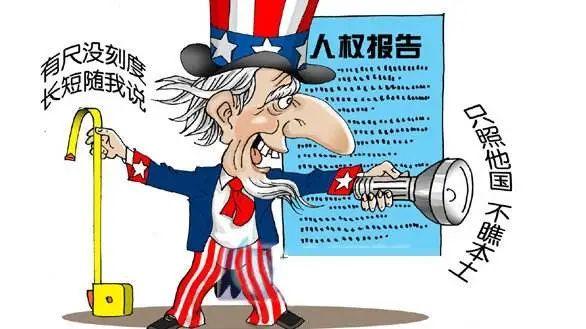 中国为什么一定要和美国斗争?这位外国朋友说出了惊人真相(深度好文)