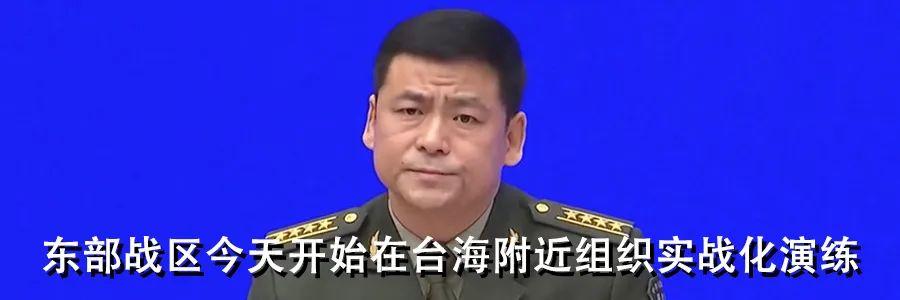 送别一级战斗英雄王海上将!