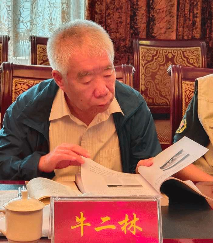 《太岳革命根据地纪念馆展陈大纲》研讨会在安泽召开