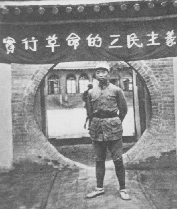 红军时期的刘亚楼