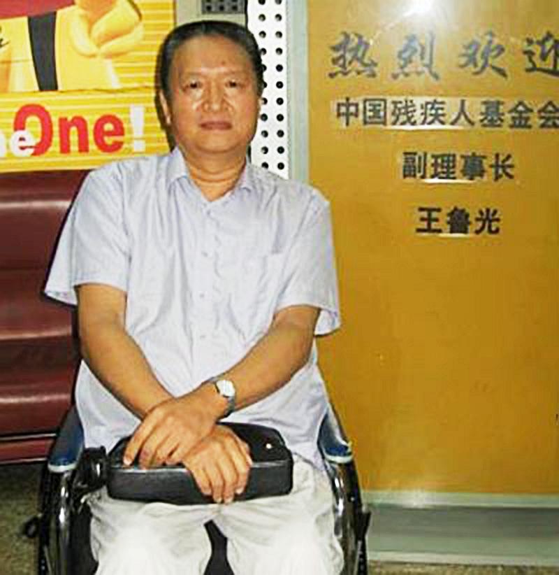 王鲁光—北京十一学校第一人同学会会长