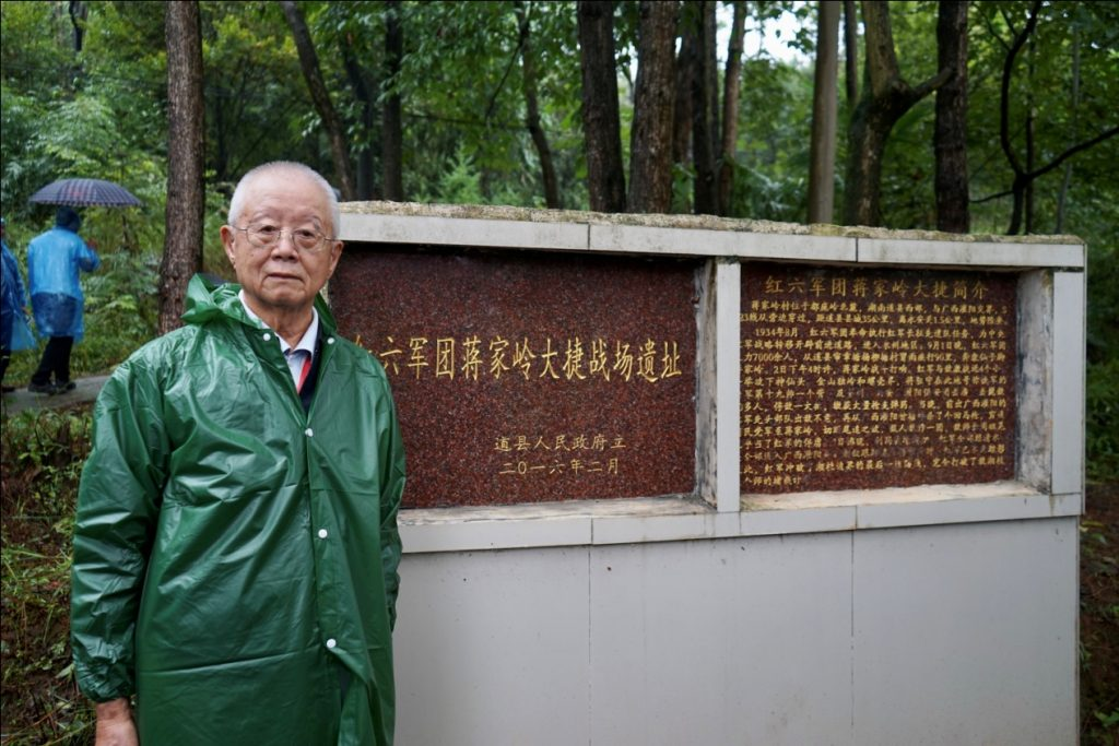 王之名誉会长参观红六军团蒋家岭大捷战场遗址