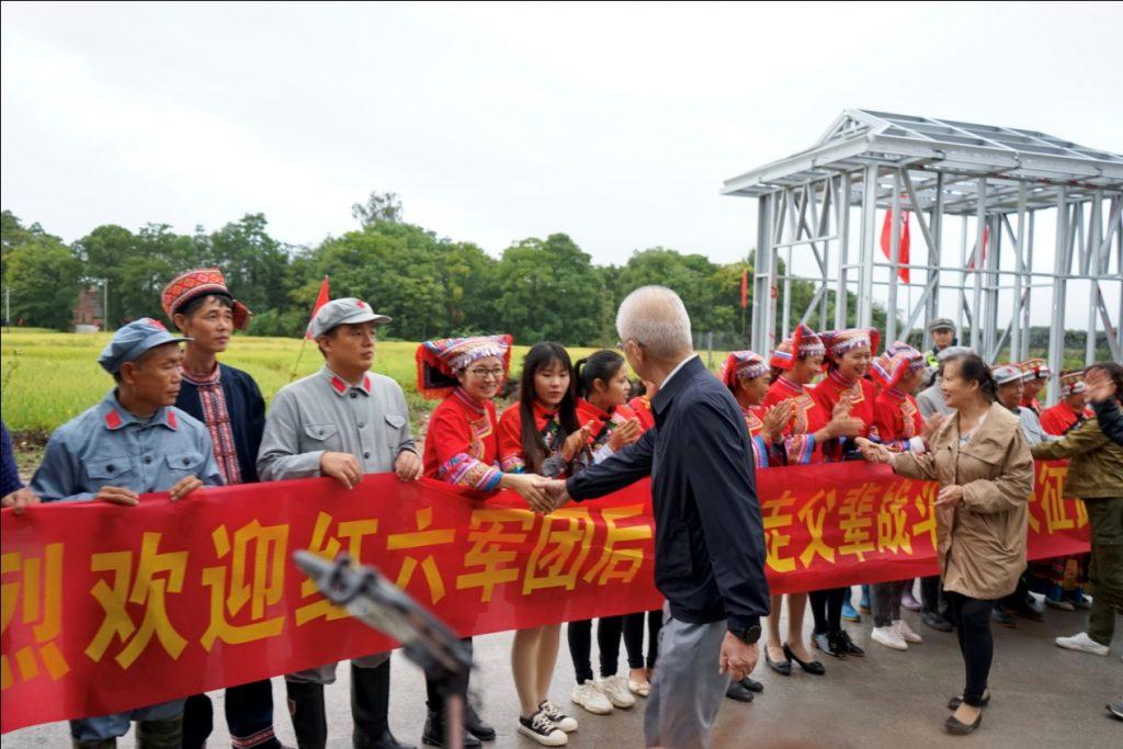 瑶族群众欢迎王之、李彤妍等红六军团后代