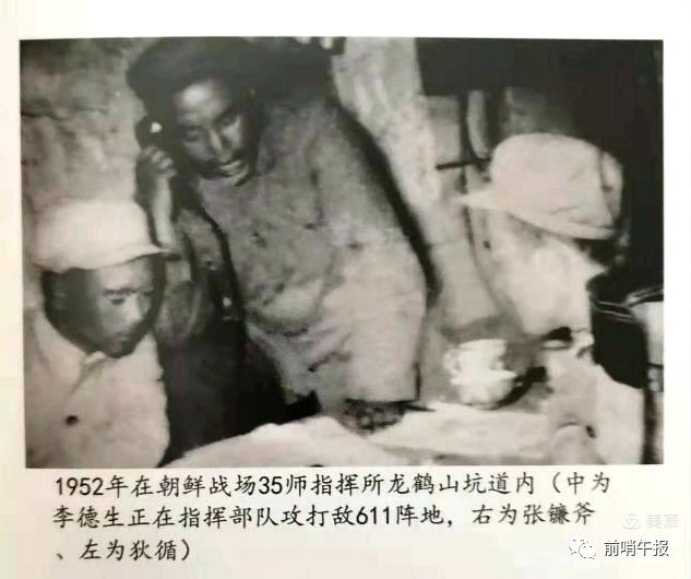 张谷林:首次公布20年前抗美援朝纪念活动视频