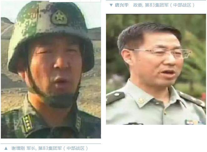 13个集团军军政主官简介:70后军长诞生,最老军长1961年生