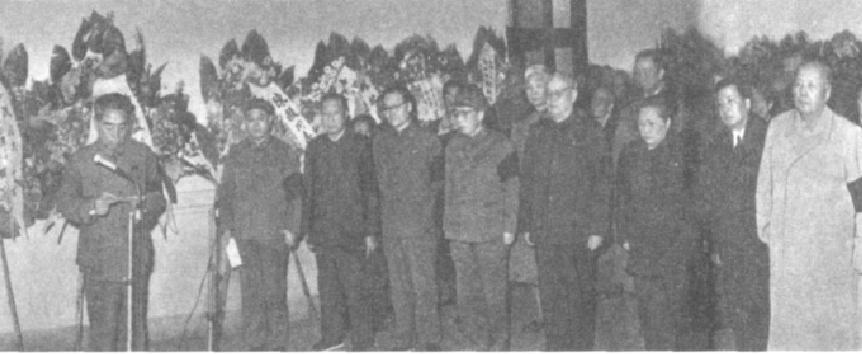 陈毅去世后的一段重要史事