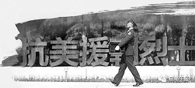 叶青松:十年人生一句话,冷的数字热的血