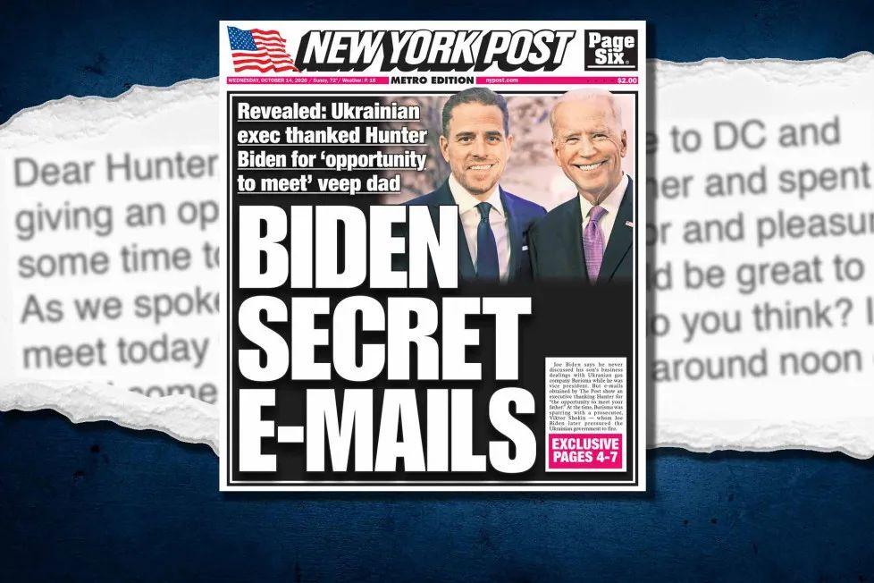 """惊天丑闻!拜登涉乌克兰重大腐败,40000封邮件,包括其子吸毒淫乱图片曝光,史上最大的""""坑爹""""货!"""