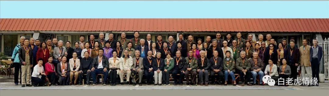 快讯: 志愿军后代举行纪念中国人民志愿军出国作战70周年座谈会