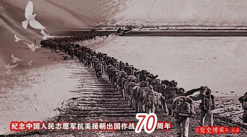 洪学智:建立打不烂炸不断的钢铁运输线,创造令美国人惊叹的战争奇迹