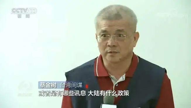 警惕!台湾间谍盯上学术交流,套路令人心惊