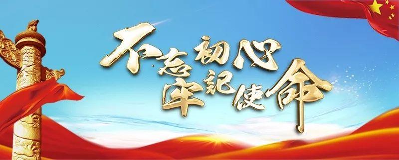 涉及山西37县市区   太行山旅游业发展规划发布