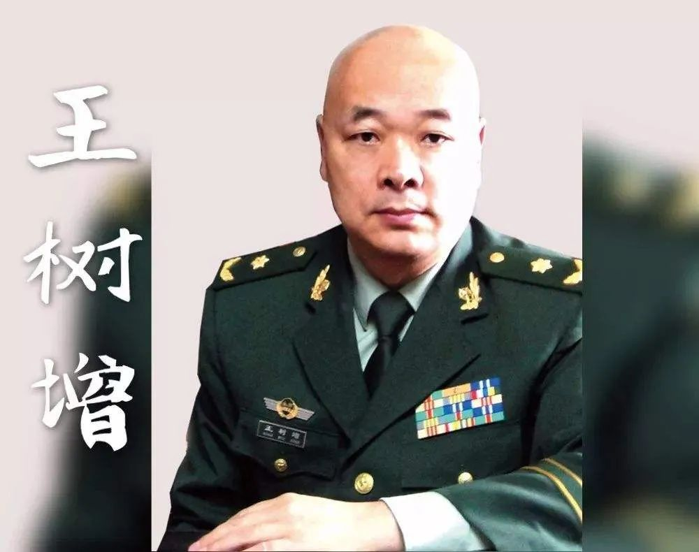 女主持人:黄继光是假的,将军当场发飙!