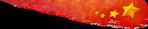 """重磅!河北省三个红色景区入选""""全国红色旅游发展典型案例"""",快来点赞加油吧"""