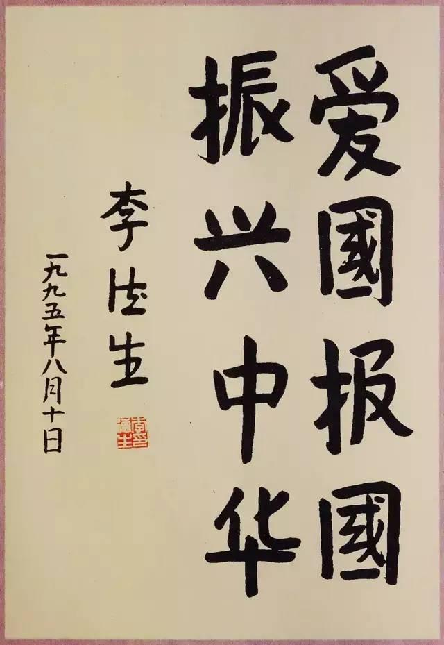"""陈 思:李德生为何终身隐瞒上甘岭战役""""前线总指挥""""头衔?"""