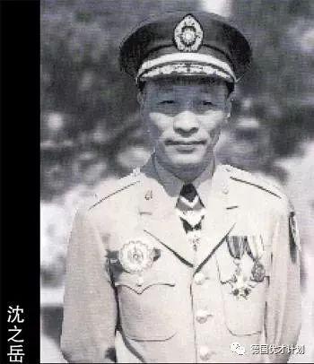 他秘密潜伏中共9年,只为一场暗杀行动!身份暴露后,不仅没有被逮捕,居然还被最高领导接见!?