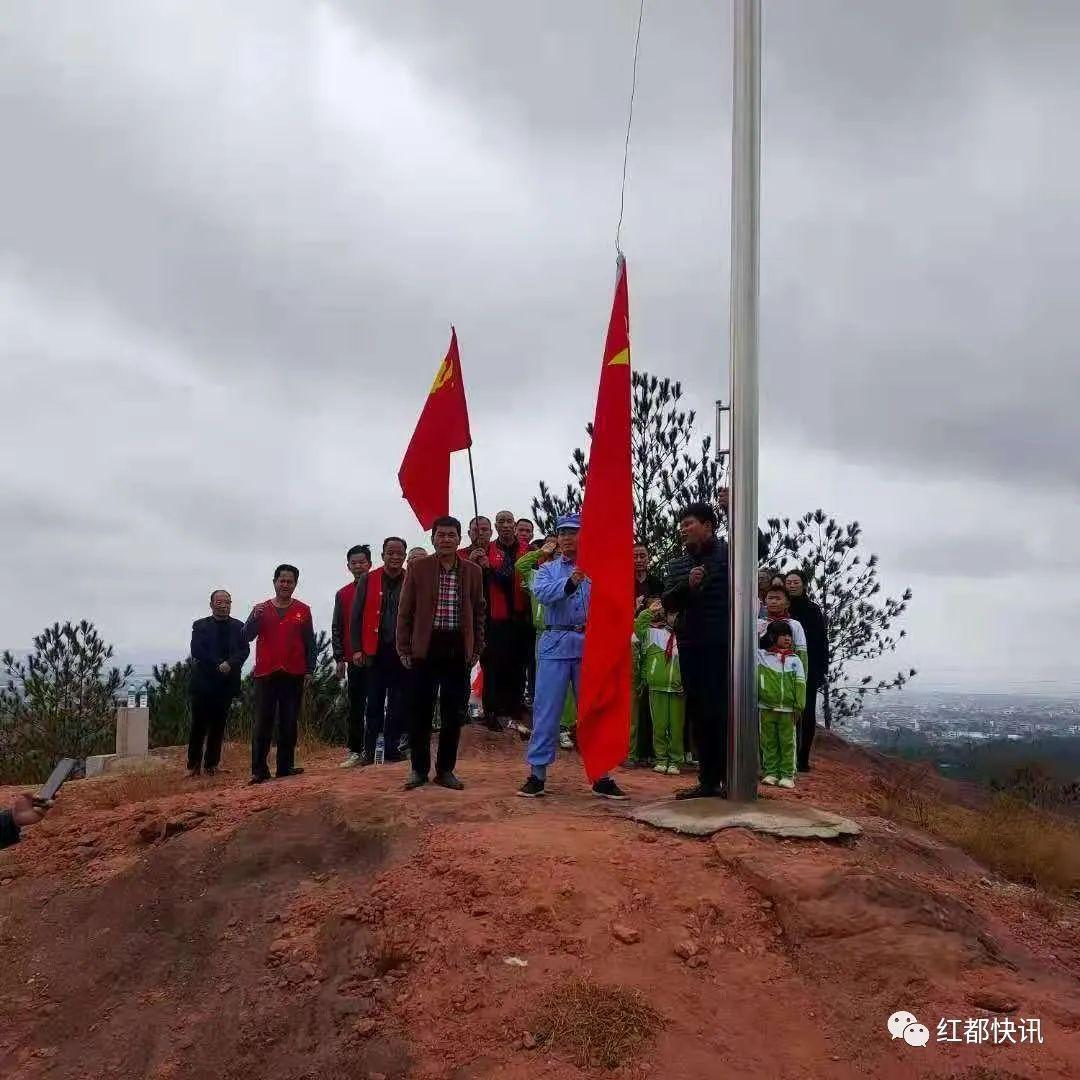 今天,毛泽东第一次当选主席的日子,瑞金人民这样纪念他!