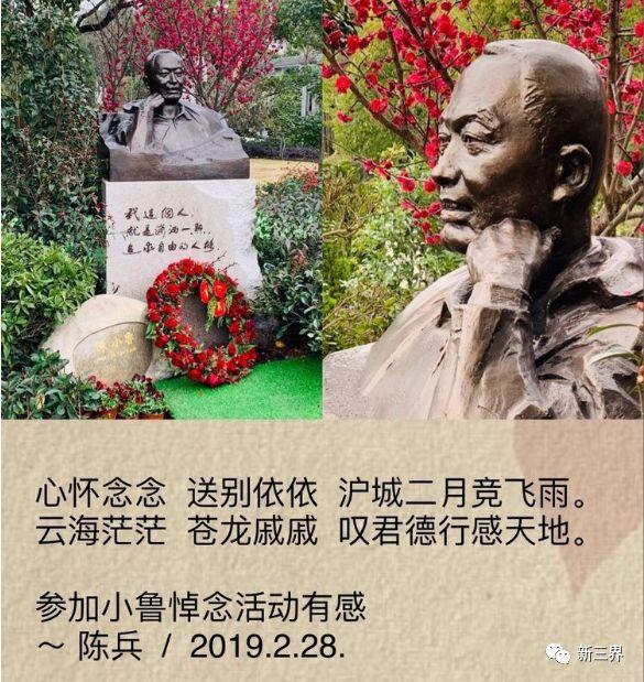 逝者丨陈小鲁去世周年长眠上海,雕像日前揭幕