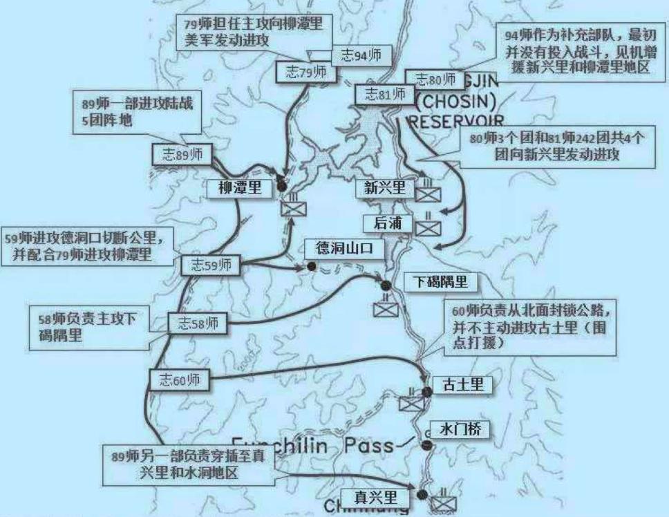 冰血长津湖,他们穿着单衣战斗,毛泽东发电报......