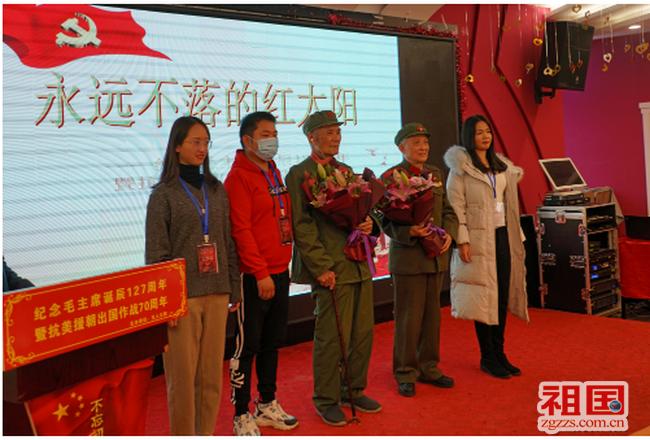 纪念毛主席诞辰活动在京隆重举行