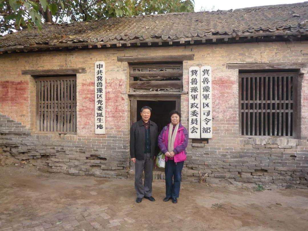 我的父亲杨得志