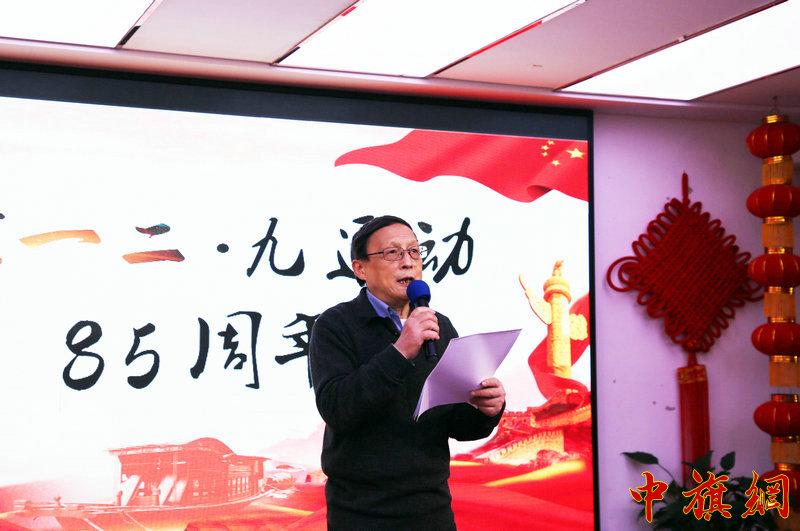 """北京""""一二·九""""运动后代联谊会负责人李炎首先致辞。"""