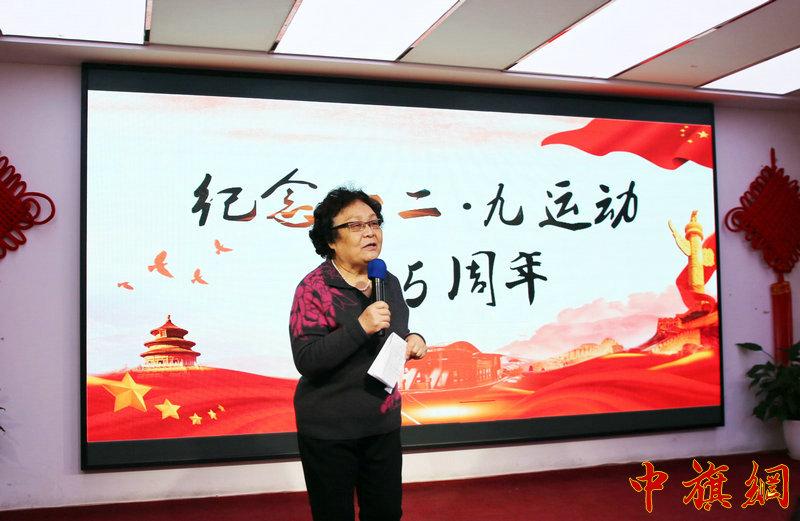 """北京""""一二·九""""运动后代联谊会负责人赵萌主持了纪念活动。"""