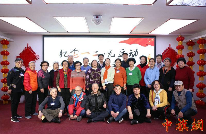 北京大学后代合影。