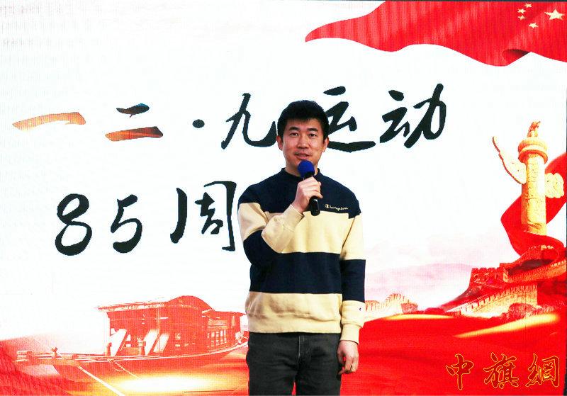 北京广播电视台新闻广播副台长张红力发言。