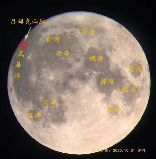 图注:月球正面主要的月海。左上角红圈就是吕姆克山,也是本次嫦娥五号着陆区域。