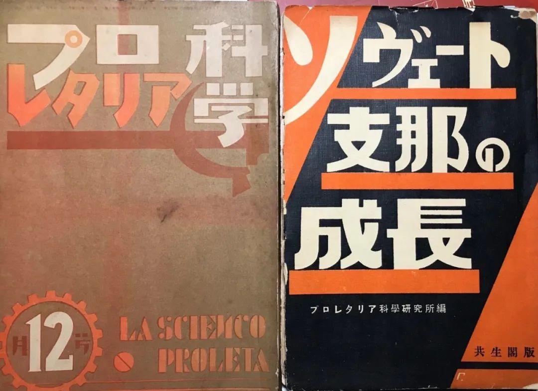 """""""伟大的领袖毛泽东""""的最早出处"""