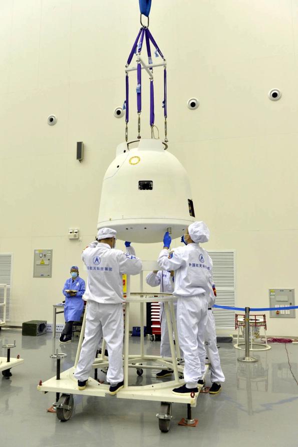 """""""嫦娥五号""""返回器回来了!火箭院的这件""""霓裳羽衣""""立了功!"""