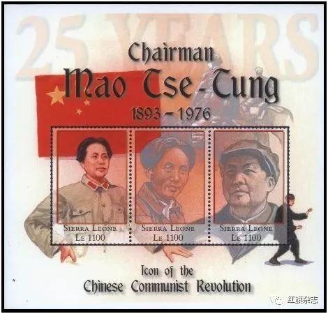 难得一见:外国邮票上的毛主席--纪念毛主席诞辰127周年