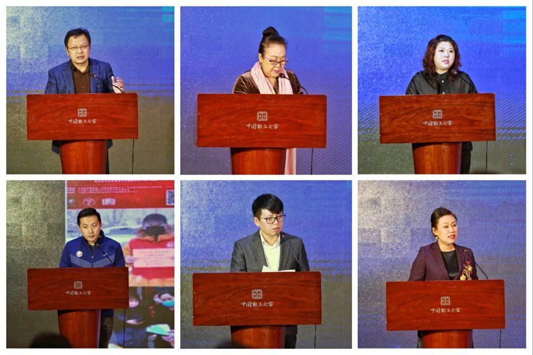 【关注】新的社会阶层人士召开研讨会,聚焦参与全面建成小康社会!